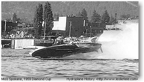 1958 U 25